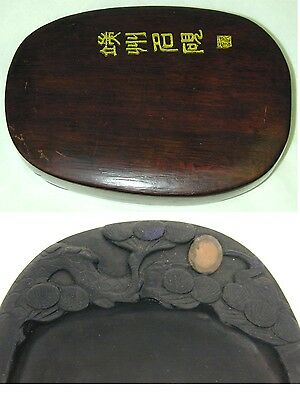 Vintage Chinese Ink Stone  NO RESERVE!