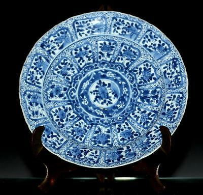 Chinese Antique  Blue And White Porcelain Plate,19Th C