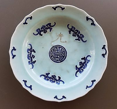 Rare Antique Chinese Plate Marked  成化年制 Cheng Hua Nian Zhi, With 光 Guang Etched