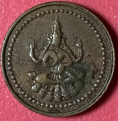 Old India States world foreign coin #3 good condition