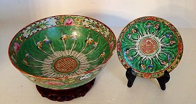 Qing Antique Chinese Export Porcelain Bowl & Dish ~Cabbage Leaf ~Superb Stand