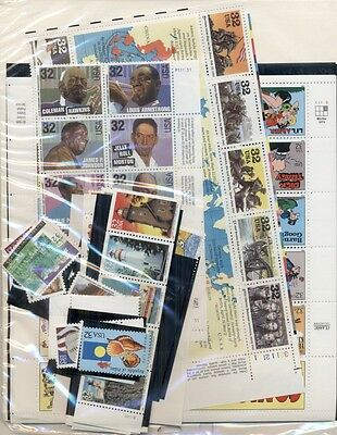 U.S. DISCOUNT POSTAGE 1995 YEARSET, complete in package - all 32¢  Face $35.40