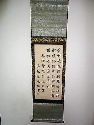 RARE! Antique Chinese Calligraphy Scroll Painting! ARTIST SIGNED