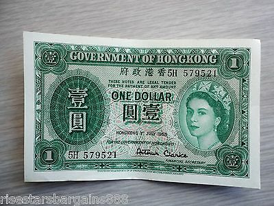 HONG KONG 1958 ONE (1) DOLLAR/QEII, #5H 579521 About Uncirculated/EXTREME FINE