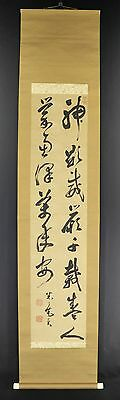JAPANESE HANGING SCROLL ART Calligraphy  Asian antique  #E5037