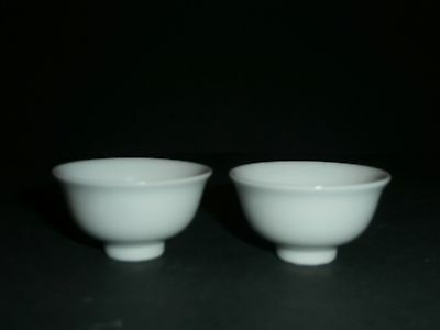 Vintage Set Of 2 Japanese Porcelain Small Sake Cups Mark Inside Cup
