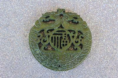 Jade Green Chinese Double Dragon Medallion Charm   Antique Vintage Symbol