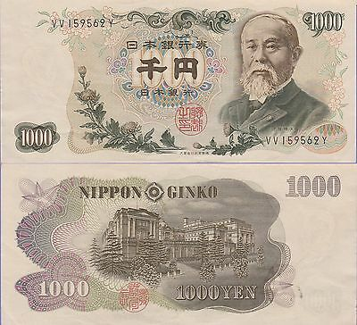 Japan 1000 Yen Banknote 1963,Choice Very Fine Condition Cat#96-B-9562