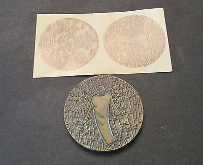 Christ and multitude / Pagan Joys Sten Jacobsson 1973 The Medalists W/ Brochure