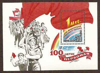 Russia 1989 Labor Day Centennial S/S … MNH ** … FREE SHIPPING