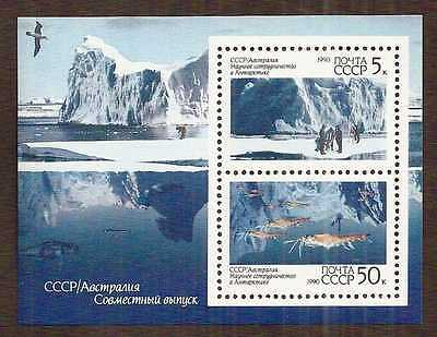 Russia 1990 Antarctic Research S/S … MNH ** … FREE SHIPPING