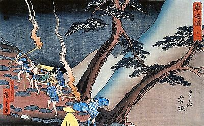 Travellers On Mountain Path Hiroshige Japanese Repro Woodblock Picture Print A3