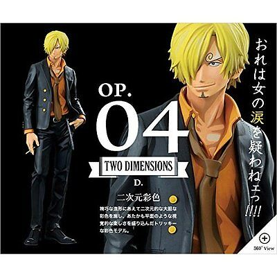 Ichiban Kuji ONE PIECE SUPER MASTER STARS PIECE THE SANJI SMSP 04 THE DIMENTIONS