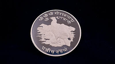 1974 Nepal 25 Rupee Pheasant Silver Proof Coin