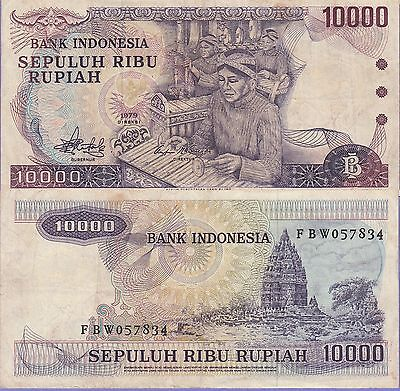 Indonesia 10,000 Rupiah Banknote 1979 Very Fine Condition Cat#118