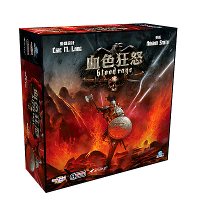 83 Popular as sanguosha 三国杀 【血色狂怒】 中文版 Blood Rage 正版 FREESHIPPING