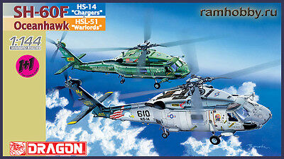 "1/144 Dragon 4601 SH-60F HS-14 ""Chargers"" + Oceanhawk HSL-51 ""Warlords"""