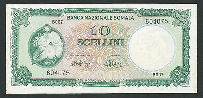Somalia 1971 P-14 AU 10 Shillings (Scarcest date for denomination)
