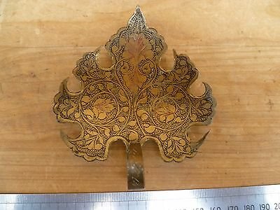Vintage Old Asian Style Brass Decorated Dish, Pin Dish  (E241)
