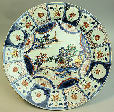 Antique Chinese Imari Fine Porcelain Wall Plate C.1750