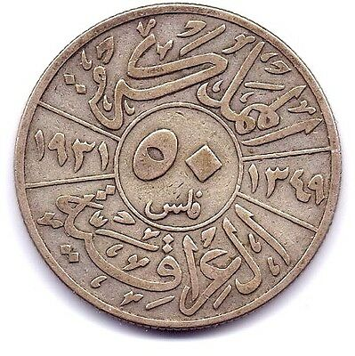 Iraq 50 Fils, 1931  King Faisal I  Royal Mint  Un-cleaned Extra Fin Silver Coin