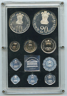 1973 Republic of India Proof Coin Set - Silver 20 Rupees - AL26