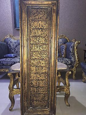 antique RARE ENGRAVED islamic calligraphy arabic Quran verses Wooden wall panel