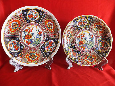 2 platos decorativos oriental (Japon) de porcelana, vintage,  con un sello