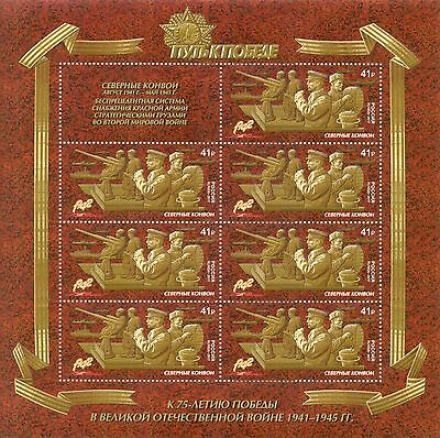RUSSIA 2017 Sc# 7820 Full Sheet, Way to Victory, Northern Convoys of WW2, MNH