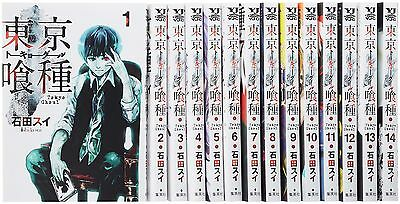 NEW Tokyo Ghoul (1) - (14) Full Set Comic Manga Shueisha Japan original Book