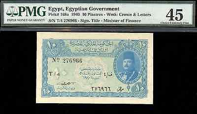 bucksless 1922: EXTREMELY FINE  PMG45 EGYPT 10 PIASTRES 1940 - P-168a