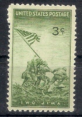 US 1945  MNH ** SC # 929  Achievements of the U.S. Marines   - 6/20