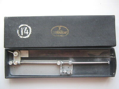 RARE Used Soviet Russian USSR Drawing Tool Section Liner in Cover Gotovalnya