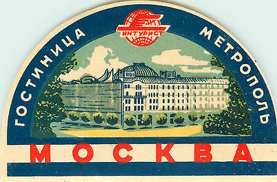 Hotel Metropole ~MOSCOW RUSSIA~ Beautiful Old Luggage label, c. 1950