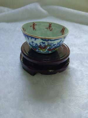 old chinese ming dyn chenghua period doucai porcelain kid cup b08