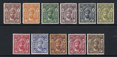 Zanzibar 1926-27 set of 11 - mounted mint £55