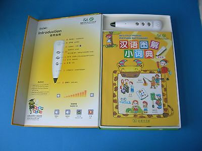 My Little Chinese Picture Dictionary with Talking Pen 汉语图解小词典(英语版)带录音笔