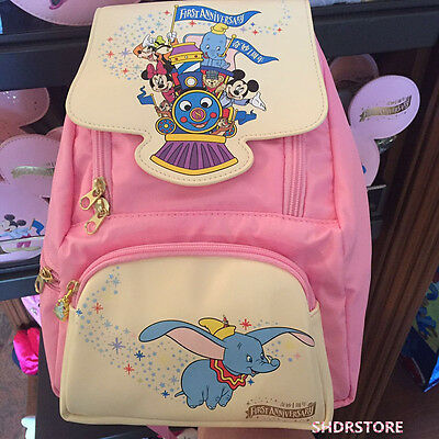 SHDR 1st anniversary Kids Dumbo BACKPACK BAG SHANGHAI DISNEYLAND DISNEY PARK