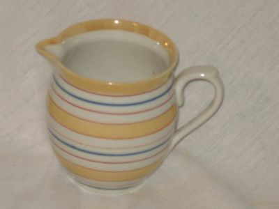 Luster Creamer Pitcher w Colorful Stripes - 1940s - Austria - Yellow, Red, Blue