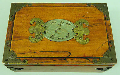 Antique Chinese Hardwood Box With Carved Jade Roundel And Brass Mounts C.1900