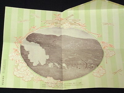 b4 Russo-Japanese War unused Military Sealed postcard Captured Canons