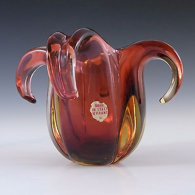Murano/Sommerso Brown & Amber Cased Glass Sculpture Vase