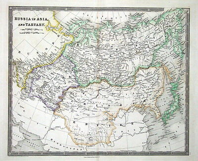 RUSSIA IN ASIA  & TARTARY, Teesdale Original Hand Coloured Antique Map 1841