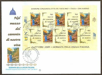 Vatican City Sc# 1426, Italian Language Day Sheet, First Day Cover