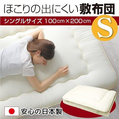 Japanese futon mattress sikifuton made in japan three layers solid New F/S