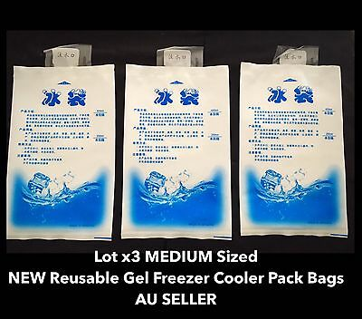 Lot x3 NEW Reusable MED/400ml Gel Freezer Ice Pack Bags AU SELLER