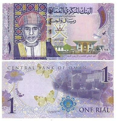 Oman 1 Rial 2015 Commemorative Unc P 48