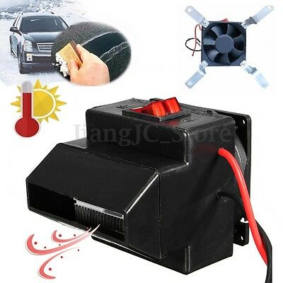 12V 300W Electric Car Mute Heater Fan Defroster Demister Vehicle Heating Warmer