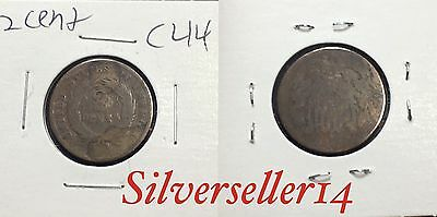 2 cent cull lot 1865-1873 RARE COIN nice brown tone #C44