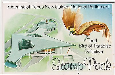 (K28-22) 1984 PNG 2stamp parliament & Birds of paradise pack